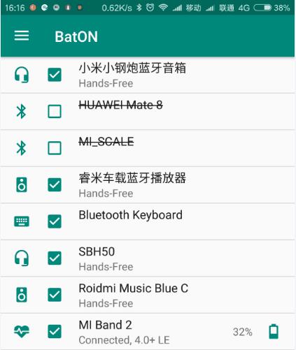BatON-蓝牙设备电量显示软件