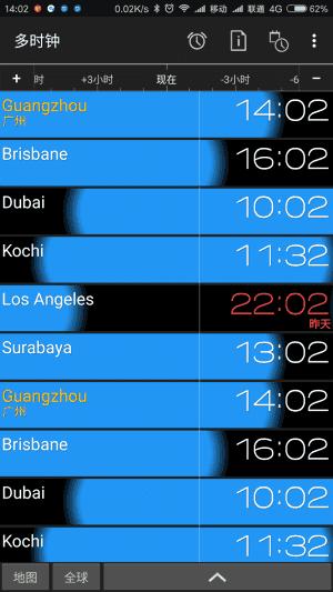 多时钟Polyclock-畅游时间的时钟