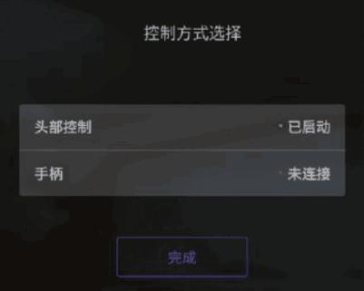 暴风魔镜PRO-VR设备必装APP