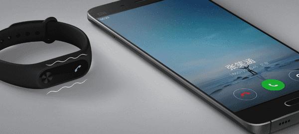 小米手环2代-可能是目前性价比最高的手环