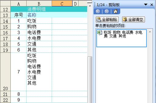 合并多个单元格,每个单元格的内容能保留并且自动分行显示