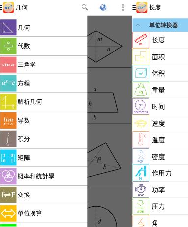 2017-04-06_160551