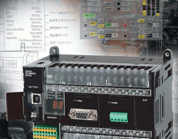 欧姆龙CP1系列PLC的特点